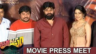 Thippara Meesam Movie Press Meet - Sri Vishnu, Nikki Tamboli | Bhavani HD Movies