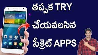 Must Try 7 Secret apps telugu