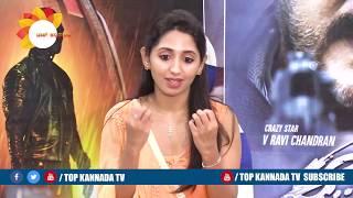 Aa Drushya Team Talking About Movie | V. Ravichandran | Achyuth Kumar | TOP Kannada TV