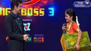 Shiva Jyothi Elimination From Bigg Boss 3 Elimination | 14th Elimination | Ali Reza | Sreemukhi