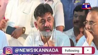 ಫೋನ್ ಗಿಫ್ಟ್ ತೆಗೆದುಕೊಂಡ ಬಿಜೆಪಿ ನಾಯಕರಿಗೆ ನೊಟೀಸ್ ಕೊಡ್ತೀರಾ.?| DKS On BJP Leaders |