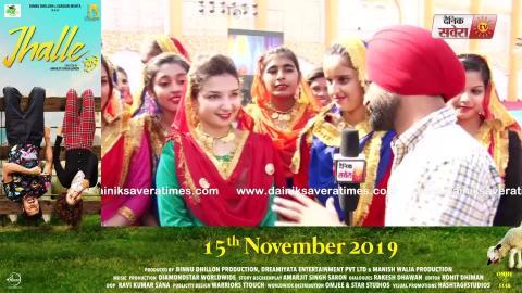 Exclusive: Sultanpur Lodhi में Bhangra डालकर Sangat का Welcome कर रहे हैं Students