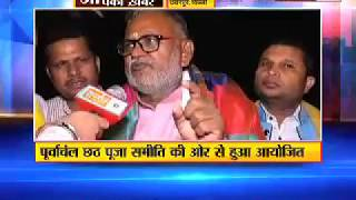 दिल्ली के छतरपुर मैदानगढ़ी में धूमधाम से मनाई गई छठ पूजा. सुदर्शन न्यूज की विशेष रिपोर्ट