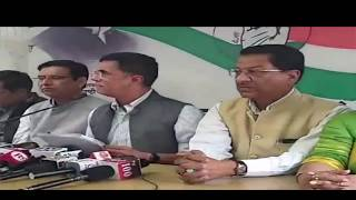 Economic Crisis: AICC Press Briefing By Pawan Khera in Dehradun, Uttrakhand