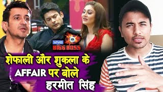 Shefali Zariwala's Ex-Husband Reaction On Siddharth Shukla And Shefali AFFAIR | Bigg Boss 13