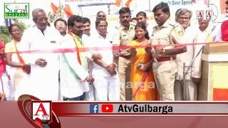 Kalayan Karnataka Sene Kalaburagi Ki Janib Se Karnataka Rajoyutsava Ka ineqaad Kiya Gaya