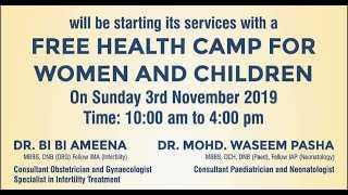 Free Health Camp Women & Children 3rd Nov 10 Am to 4 Pm at Al Fatah Hospital Mother & Child Care