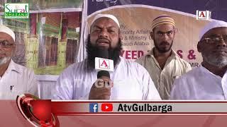 AL Sayeed Tours & Travels Ki Janib Se Taheniyati Taqreeb Aur Umrah Tarbiyati Camp Ka ineqaad