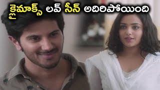 క్లైమాక్స్ లవ్ సీన్ అదిరిపోయింది || Latest Telugu Emotional Scene