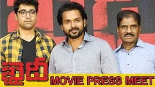 Kaithi Movie Press Meet - Karthi, Lokesh Kanagaraj || Bhavani HD Movies