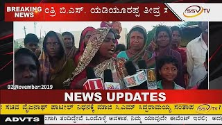 SSVTV NEWS WITH KARNATAKA