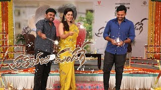 Prathi Roju Pandage Movie Team Diwali Celebrations || Bhavani HD Movies
