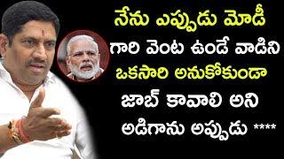 AP BJP Coordinator Raghuram Exclusive Full Interview   Latest Political Interviews