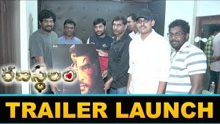 Ranasthalam Trailer Launch Event Highlights - Satyam Rajesh || Bhavani HD Movies