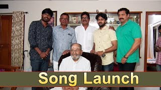 K Viswanath Garu Launch Appudu Ippudu Song || Bhavani HD Movies