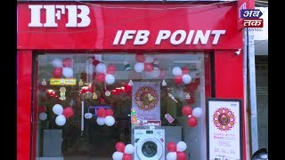 IFB Appliances - Rajkot Store Visit - Washing Machine - Microwave Oven - Kitchen Point | ABTAK MEDIA