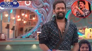 Bigg Boss 3 Telugu Episode 97 Highlights |14th Week Elimination | Baba Bhaskar | Srimukhi | Star Maa