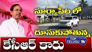 KCR Convoy at Suryapet Visuals | TRS Party Huzurnagar Public Meeting | Top Telugu TV