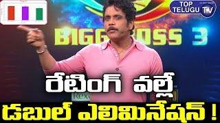 Bigg Boss 3 Telugu TRP Rating Update | 14th Week Elimination | Bigg Boss 3 Tittle Winner | Srimukhi