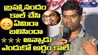 Bithiri Sathi Speech At Thupaki Ramudu Movie Success Meet | Telugu New Movies2019 | Dill Raj