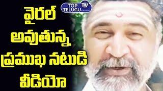 Actor Adithya Menon Diwali Festival Wish | Telugu New Movies2019 | Tollywood Films | Top Telugu TV
