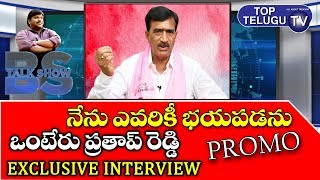 TRS Leader Vanteru Pratap Reddy Exclusive Interview | BS Talk Show | Top Telugu TV