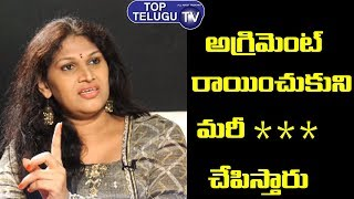 Actress Sirisha About Her Agreement For Movies | Tollywood Films | BS Talk Show | Top Telugu TV