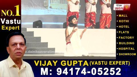 Sultanpur Lodhi में Play के द्वारा दर्शाये Guru Nanak Dev Ji के संदेश