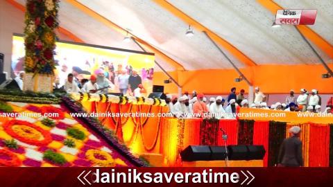 550th Gurpurab: Sultanpur Lodhi में Punjab Govt. के समागम शुरू