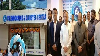 FS Endocrine And Diabetes Center Inauguration By Home Minister Mahmood Ali /SACH NEWS.