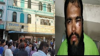 Hotel Owner Ne Kiya Delivery Boy Par Attack | At Musherabad | STar Hotel | @ SACH NEWS |