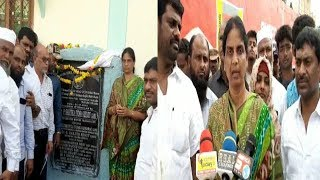 Sabitha Indra Reddy Inaugurated Muncipal Works In Her Division   SACH NEWS  