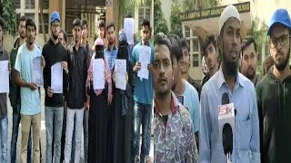 Students Facing Problem From Results Of Osmania University | Appeal For Justice | @ SACH NEWS |