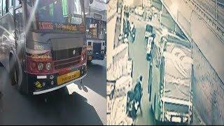 Malakpet Sadak Hadse Me Hui Ek Khatoon Ki Mout | Bus Ne De Takkar | Bike Driver Ki Galti |