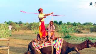 New Dj Rasiya || मेरी एड़ी की धमक   Meri Adi Ki dhamak || Vid Evolution Rajasthani