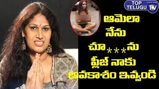 Actress Sirisha About Actress Sri Reddy Behavior | BS Talk Show | Tollywood Films | Top Telugu TV