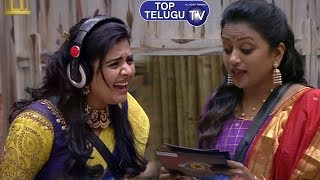 Bigg Boss 3 Telugu Episode 99 Highlights | 14th Week Elimination | Anchor Suma | Vijay Devarakonda