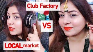 Club Factory vs Local Market - Unbeaten Price or SCAM ? JSuper Kaur