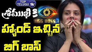 Analysis On Sreemukhi Vs Bigg Boss Telugu 3 Tittle Winner |14th Week Elimination | Vijay Devarakonda