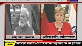 German Chancellor Merkel दो दिवसीय भारत के दौरे पर, राजघाट पर Mahatma Gandhi को दी श्रद्धांजलि