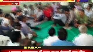 जयपुर के बासखोड में क्यों है भूख हड़ताल पर आमजन ?