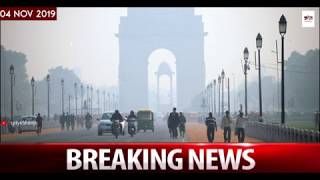 4 Nov 2019 | Today's Breaking News & Live Updates | Satya Bhanja
