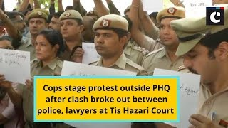 Cops stage protest outside PHQ after clash broke out between police, lawyers at Tis Hazari Court