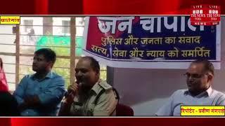 अयोध्या मंदिर फैसले से पहले यह बड़े कदम उठाए जा रहे हैं THE NEWS INDIA