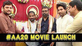 #AA20 Movie Launch || Allu Arjun, Rashmika, Sukumar, Devi Sri Prasad || Bhavani HD Movies