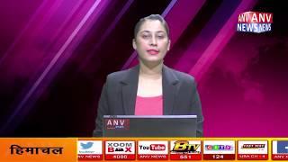 डिजास्टर मैनेजमेंट को लेकर हम मजबूती से तैयार || ANV NEWS DELHI - NATIONAL