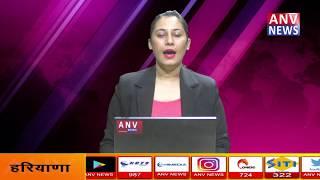 मिनटों में बनेगा PAN कार्ड  || ANV NEWS DELHI - NATIONAL