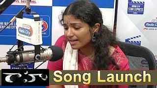 Raahu Movie Song Launch @ Radio City 91.1FM - Sid Sriram, Subbu Vedula   Bhavani HD Movies