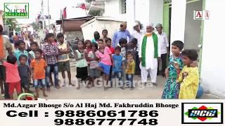 Haz Abdul Raheman Shah Qaudri Ka URS Shareef Ka Aagaz Dr Ashfaq Chulbul Ne Sandal Mali Ki