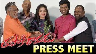 Tupaki Ramudu Movie Press Meet - Bithiri Sathi || Bhavani HD Movies